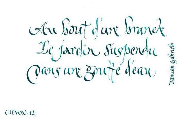 calligraphie haiku